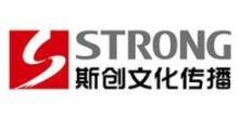上海斯创文化传播有限公司