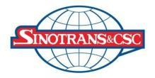 中外运化工国际物流公司(分支机构)