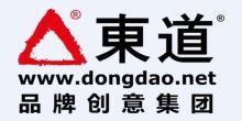 东道品牌创意集团有限公司广州分公司
