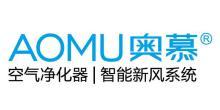 奥慕(福建)智能科技有限公司