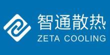 深圳市智通电子有限公司