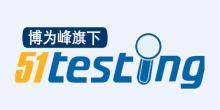 成都博为峰软件技术有限公司