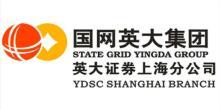 英大证券有限责任公司上海分公司(英大证券分支机构)