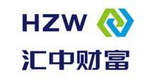 汇中利通投资管理(北京)有限公司