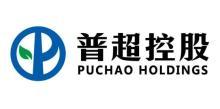 上海普超企业管理咨询有限公司关联公司