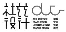 上海杜兹建筑设计有限公司