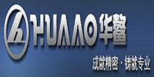 广东华鳌合金新材料有限公司