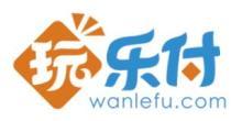 北京玩乐付科技有限公司