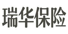 瑞华健康保险股份有限公司(筹)