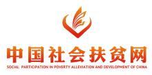 北京帮一把网络科技有限公司