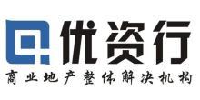 深圳市优资行商业运营有限公司关联公司