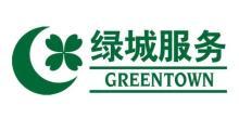 绿城物业服务集团