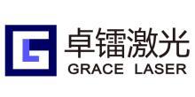 西安卓镭激光技术有限公司
