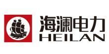 江苏海澜电力有限公司