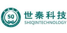 南京世秦自动化科技有限公司