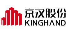 京汉实业投资股份有限公司