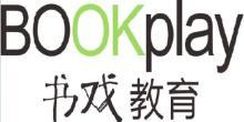 深圳市书戏教育科技发展有限公司