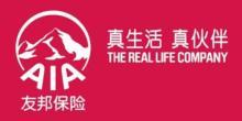 友邦保险有限公司北京分公司东城长安营销服务部