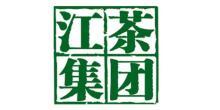 江西省茶业集团有限公司