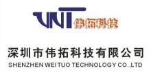 深圳市伟拓科技有限公司