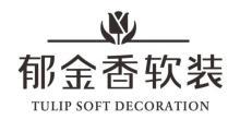 武汉市郁金香墙纸贸易有限公司