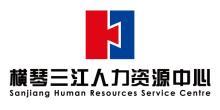 珠海十字门中央商务区建设控股有限公司