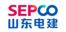 中国电建集团山东电力建设有限公司