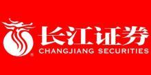 长江证券股份有限公司厦门分公司分支机构