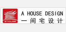 深圳市一间宅陈设设计有限公司