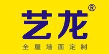 杭州艾芙兰装饰材料有限公司