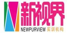 南京绘新视界职业技能培训有限责任公司