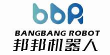 上海邦邦机器人有限公司