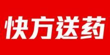 北京快方科技有限公司