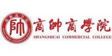 北京商帅工程信息技术研究院
