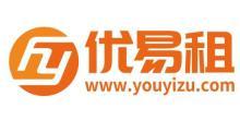 北京优易租网络技术有限公司