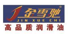 新疆金雪驰科技股份有限公司
