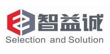 苏州智益诚自动化工程有限公司