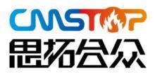 北京思拓合众科技有限公司武汉分公司