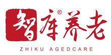 上海浦东新区智库养老服务支持中心