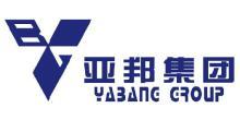 亚邦投资控股集团有限公司