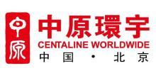 北京中原环宇咨询顾问有限公司