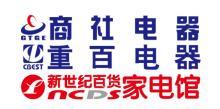 重庆重百商社电器有限公司