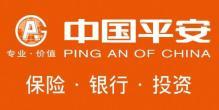 中国平安人寿保险股份有限公司江苏分公司第十一营销服务部