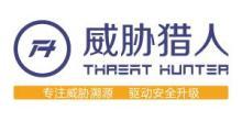 深圳永安在线科技有限公司