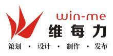 杭州维每力文化创意有限公司