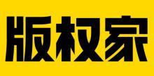 北京版全家科技發展有限公司