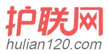 护联网科技(北京)有限公司