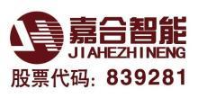 河南嘉合智能发展股份有限公司