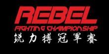 全耀体育文化发展(上海)有限公司分支机构