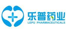 乐普药业股份有限公司